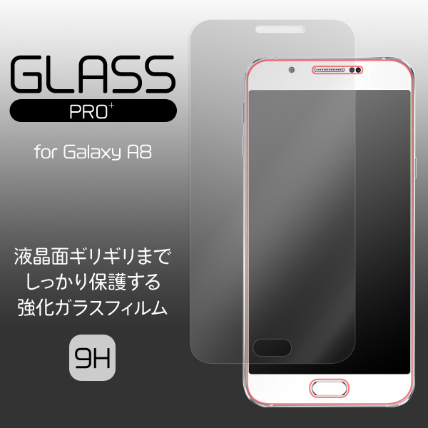 GLASS PRO+ Premium Tempered Glass Screen Protection for Samsung A8