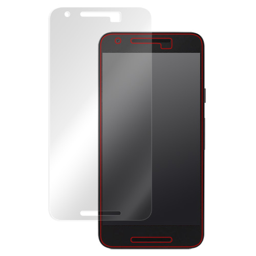 GLASS PRO+ Premium Tempered Glass Screen Protection for Nexus 5X