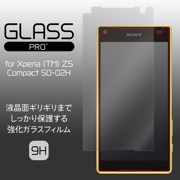 GLASS PRO+ Premium Tempered Glass Screen Protection for Xperia (TM) Z5 Compact SO-02H