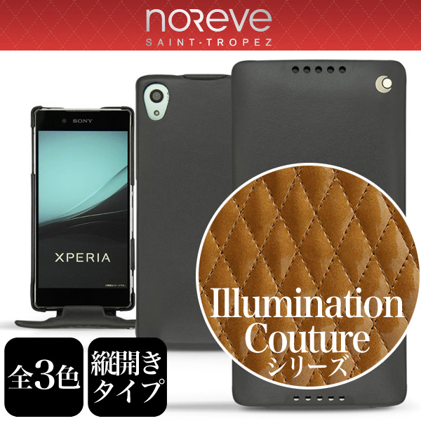 Noreve Illumination Couture Selection レザーケース for Xperia (TM) Z4 SO-03G/SOV31/402SO