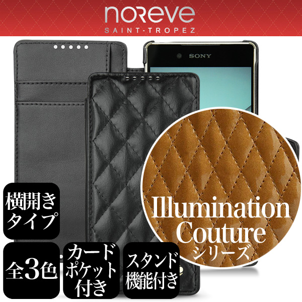 Noreve Illumination Couture Selection レザーケース for Xperia (TM) Z4 SO-03G/SOV31/402SO 横開きタイプ(背面スタンド機能付)