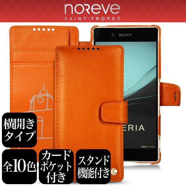 Noreve Tentation Tropezienne Selection  レザーケース for Xperia (TM) Z4 SO-03G/SOV31/402SO 横開きタイプ(背面スタンド機能付)