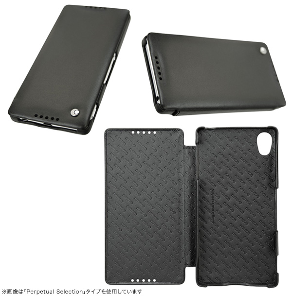 Noreve Horizon Selection レザーケース for Xperia (TM) Z4 SO-03G/SOV31/402SO 横開きタイプ