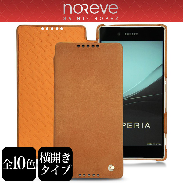 Noreve Exceptional Selection レザーケース for Xperia (TM) Z4 SO-03G/SOV31/402SO 横開きタイプ