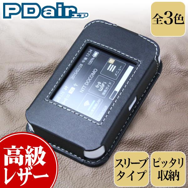 PDAIR レザーケース for Wi-Fi STATION HW-02G スリーブタイプ