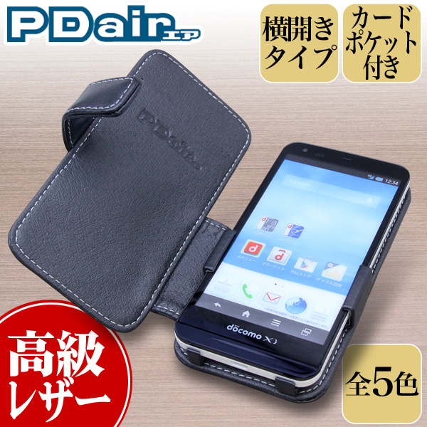 PDAIR レザーケース for AQUOS SH-M01/AQUOS PHONE EX SH-02F 横開きタイプ