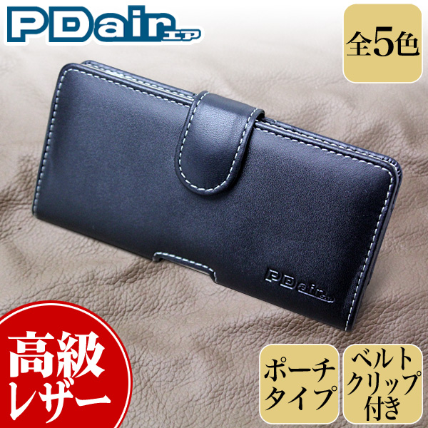 PDAIR レザーケース for Xperia (TM) Z4 SO-03G/SOV31/402SO ポーチタイプ