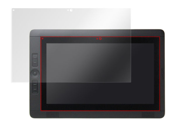OverLay Plus for Cintiq Companion2