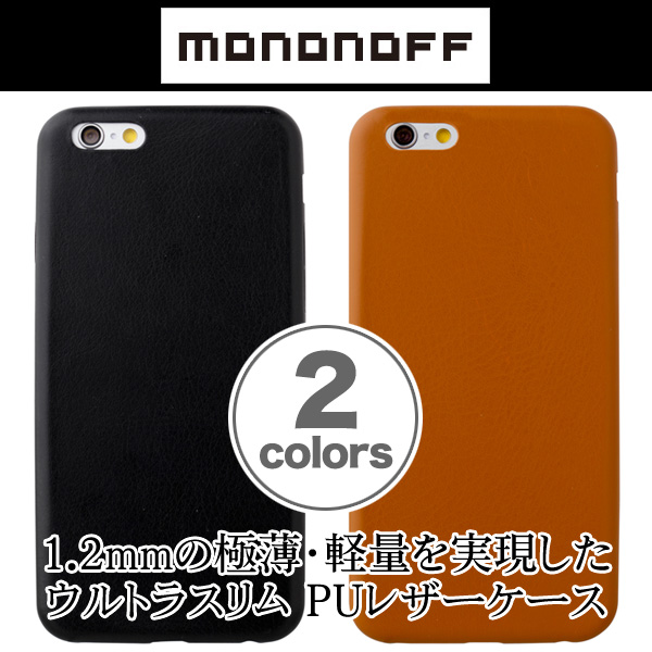 Amononoff MCI-14AL Air Ultra Slim PU Leather Case for iPhone 6