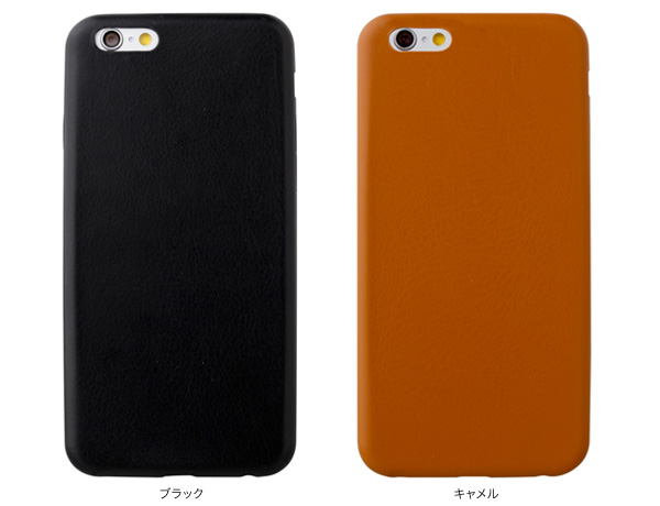 カラー Amononoff MCI-14AL Air Ultra Slim PU Leather Case for iPhone 6