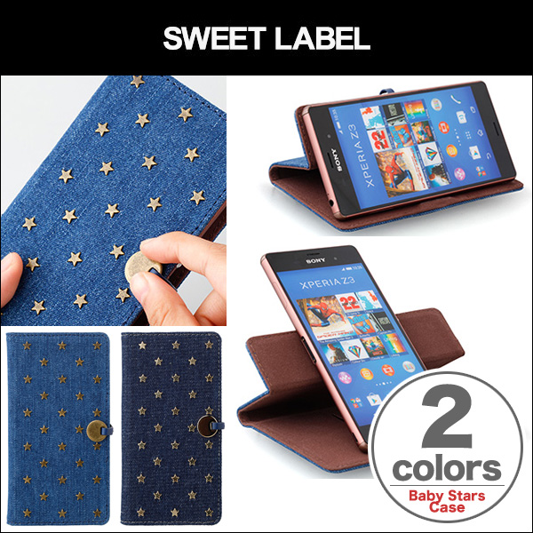 SWEET LABEL Baby Stars Case for 5inch Smartphone