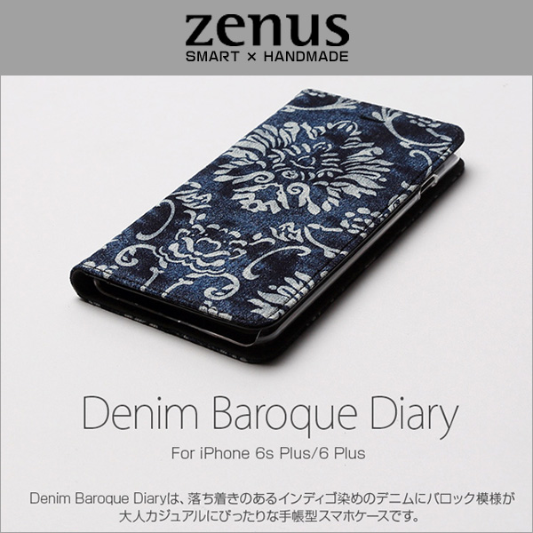 Zenus Denim Baroque Diary for iPhone 6s Plus/6 Plus