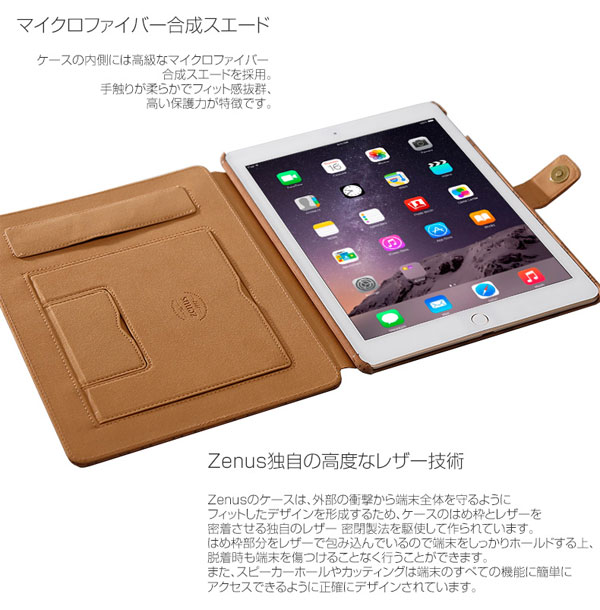 Zenus Vintage Quilt Diary for iPad Air 2