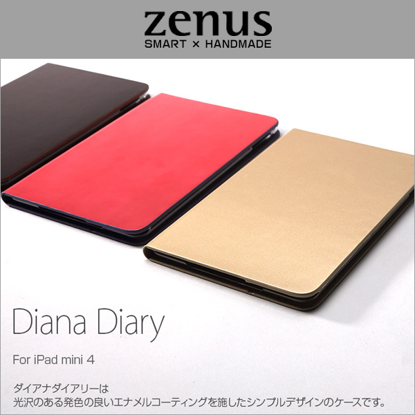 Zenus Diana Diary for iPad mini 4
