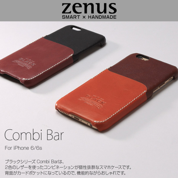 Zenus Combi Bar for iPhone 6s/6