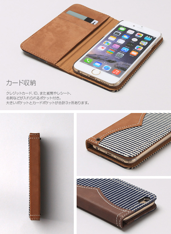 Zenus Denim Stripe Diary for iPhone 6s/6