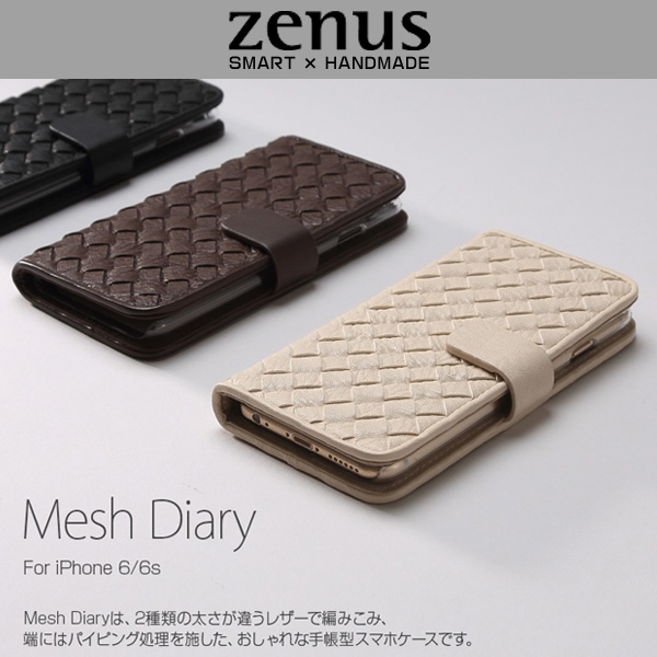 Zenus Mesh Diary for iPhone 6s/6