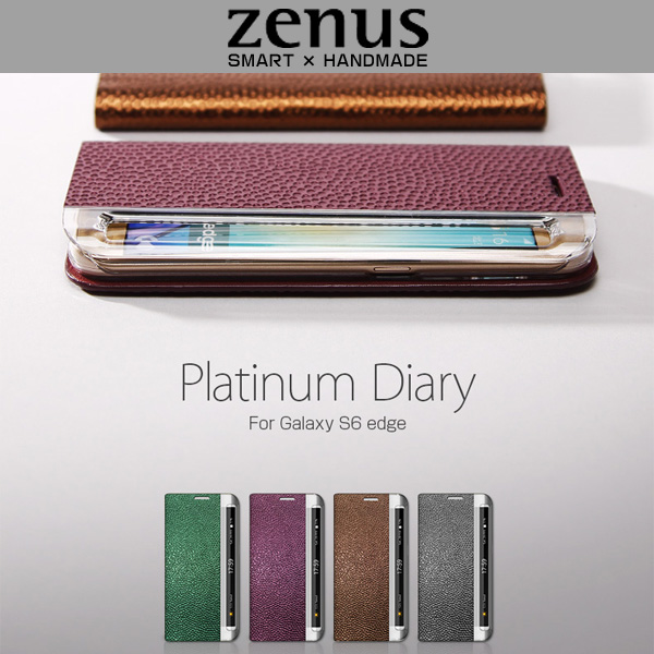 Zenus Platinum Diary for Galaxy S6 edge SC-04G