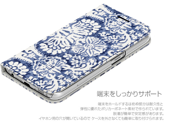 Zenus Denim Paisley Diary for Galaxy S6 SC-05G