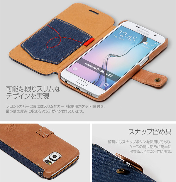 Zenus Denim Vintage Pocket Diary for Galaxy S6 SC-05G