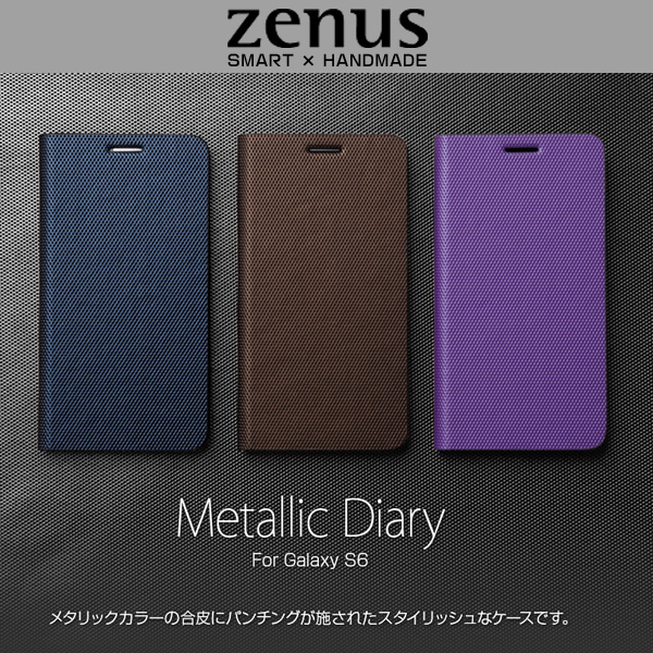 Zenus Metallic Diary for Galaxy S6 SC-05G