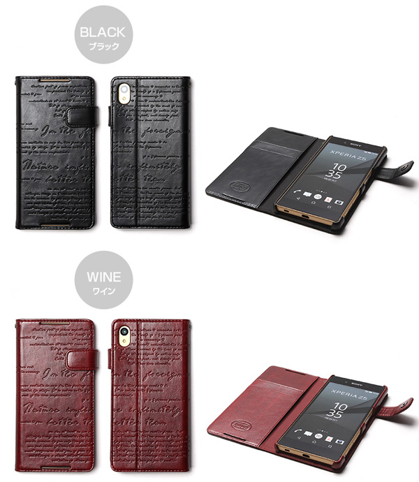 カラー Zenus Lettering Diary for Xperia (TM) Z5 SO-01H / SOV32 / 501SO
