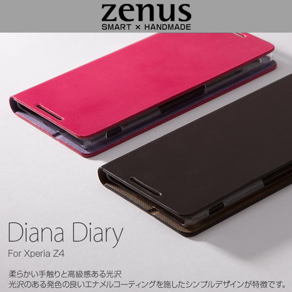 Zenus Diana Diary for Xperia (TM) Z4 SO-03G/SOV31/402SO