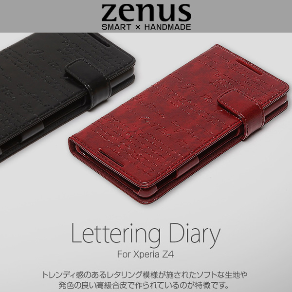 Zenus Lettering Diary for Xperia (TM) Z4 SO-03G/SOV31/402SO