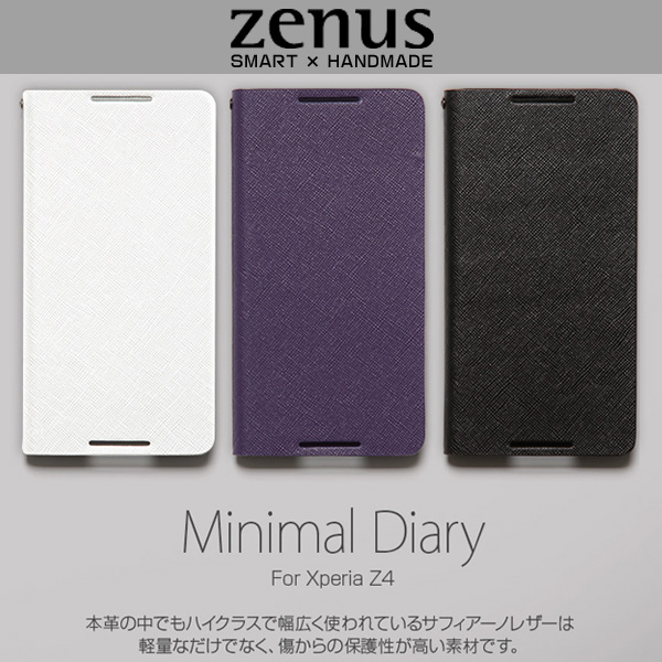 Zenus Minimal Diary for Xperia (TM) Z4 SO-03G/SOV31/402SO