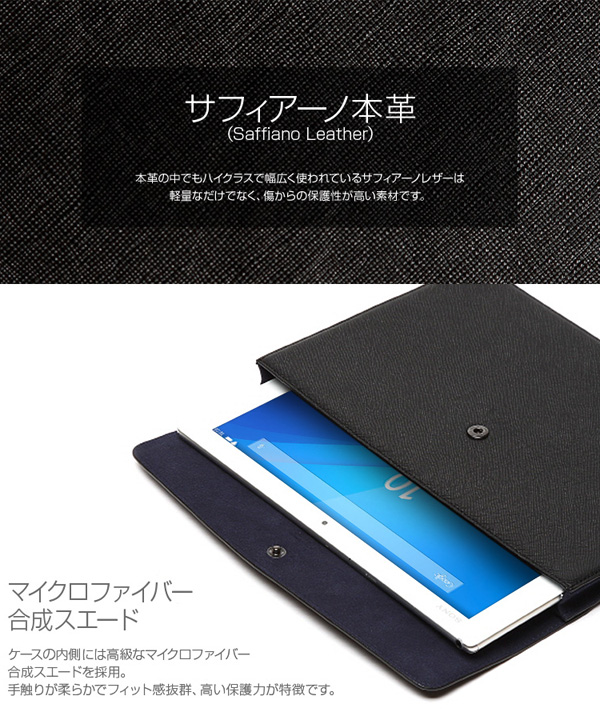 Zenus Minimal Pouch for Xperia (TM) Z4 Tablet SO-05G/SOT31/SGP712JP
