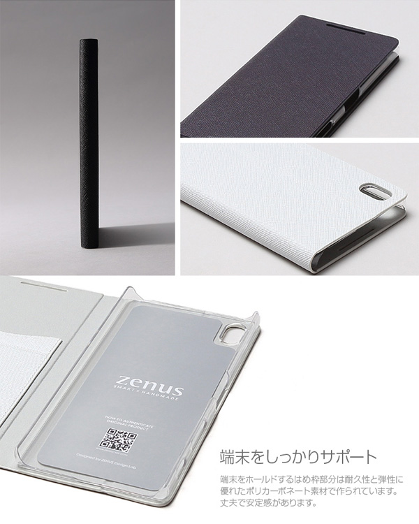 Zenus Minimal Diary for Xperia (TM) Z5 Premium SO-03H