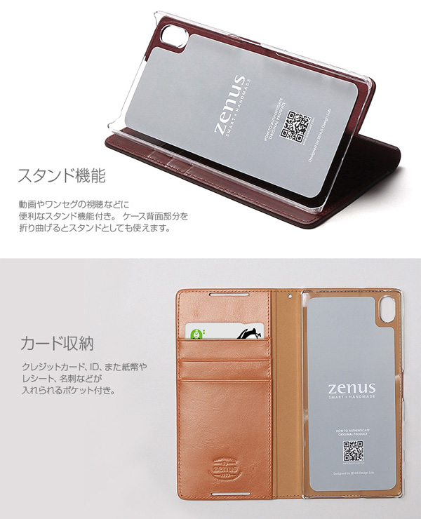 Zenus Signature Diary for Xperia (TM) Z5 Premium SO-03H