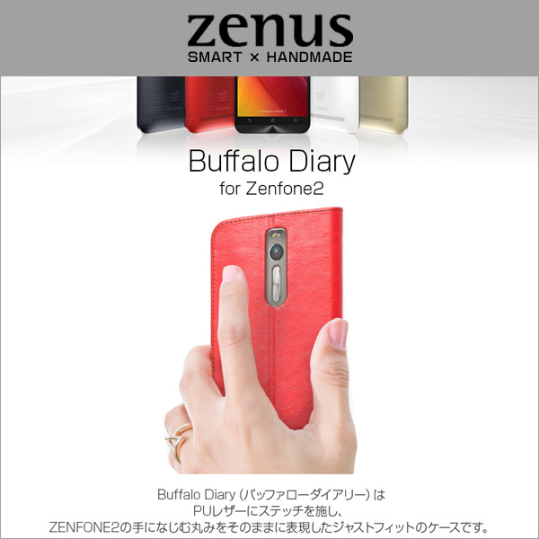 Zenus Buffalo Diary for ASUS ZenFone 2
