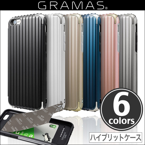 "GRAMAS COLORS ""Rib"" Hybrid case CHC406 for iPhone 6s / 6"