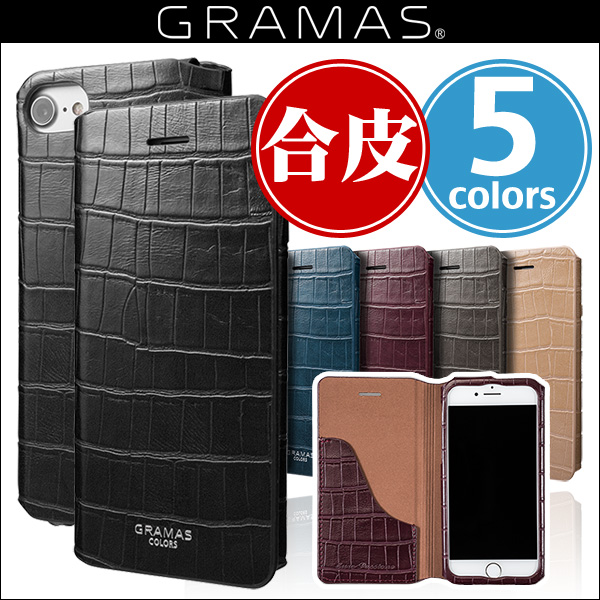 "GRAMAS COLORS ""EURO Passione 3"" Leather Case for iPhone 8 / iPhone 7"