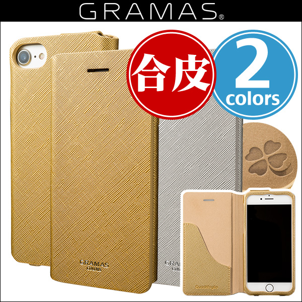 "GRAMAS COLORS ""Quadrifoglio"" Leather Case CLC266 for iPhone 8 / iPhone 7"
