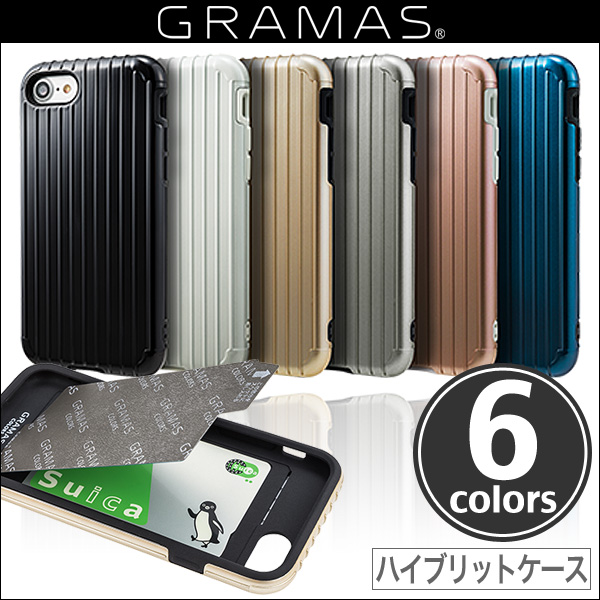 "GRAMAS COLORS ""Rib"" Hybrid case CHC436 for iPhone 8 / iPhone 7"