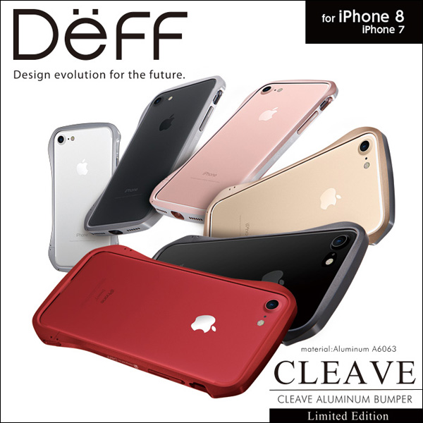 Cleave Aluminum Bumper Limited Edition for iPhone 8 / iPhone 7