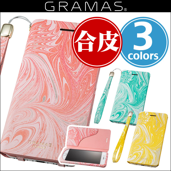 "GRAMAS FEMME ""Mab"" Flap Leather Case for iPhone 8 / iPhone 7"