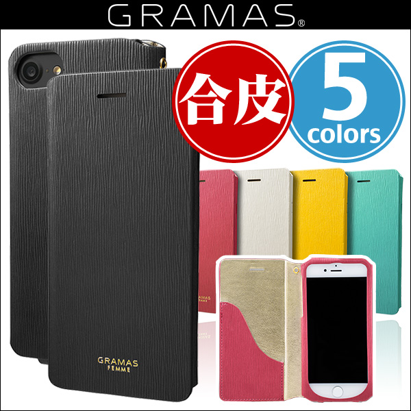 "GRAMAS FEMME ""Colo"" Flap Leather Case FLC246 for iPhone 8 / iPhone 7"