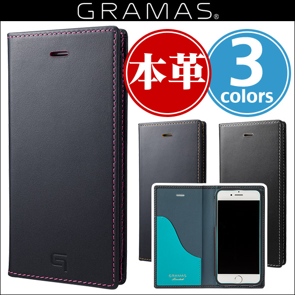 GRAMAS Full Leather Case Limited GLC626L for iPhone 8 / iPhone 7