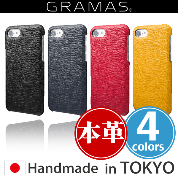 GRAMAS Embossed Grain Leather Case GLC846 for iPhone 7