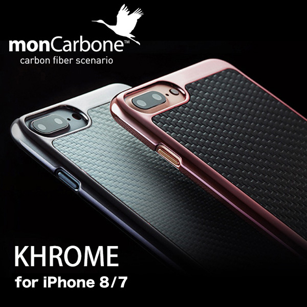 monCarbone KHROME Gunmetal for iPhone 8 / iPhone 7
