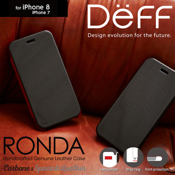 RONDA Carbon & Spanish Leather Case (カーボンフリップタイプ) for iPhone 7