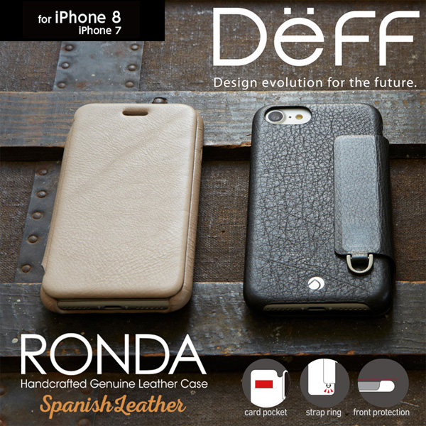 RONDA Spanish Leather Case (フリップタイプ) for iPhone 7