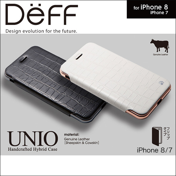 HYBRID Case UNIO Genuine Leather for iPhone 8 / iPhone 7