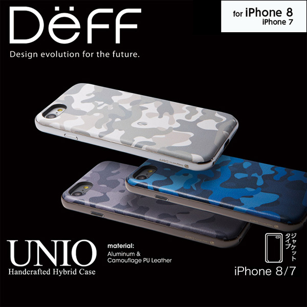 HYBRID Case UNIO Soft Leather Camouflage for iPhone 7