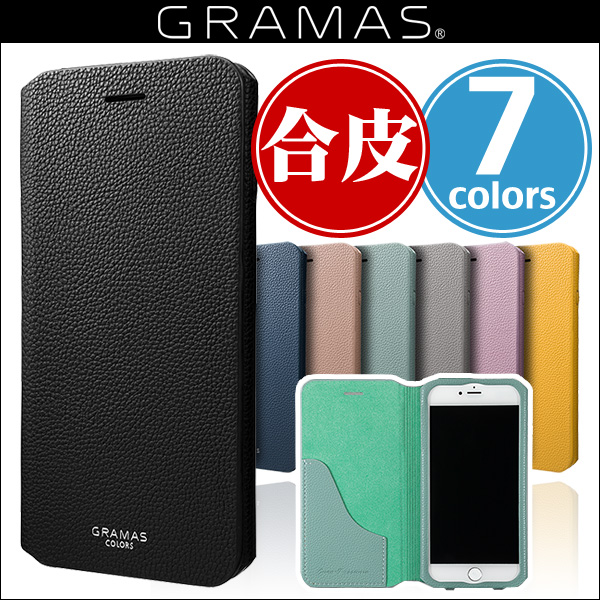 "GRAMAS COLORS ""EURO Passione 2"" Leather Case CLC2166P for iPhone 8 Plus / iPhone 7 Plus"