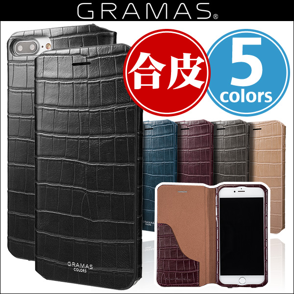 "GRAMAS COLORS ""EURO Passione 3"" Leather Case for iPhone 8 Plus / iPhone 7 Plus"