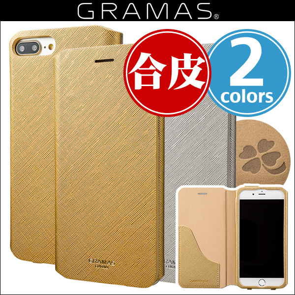 "GRAMAS COLORS ""Quadrifoglio"" Leather Case CLC276P for iPhone 8 Plus / iPhone 7 Plus"
